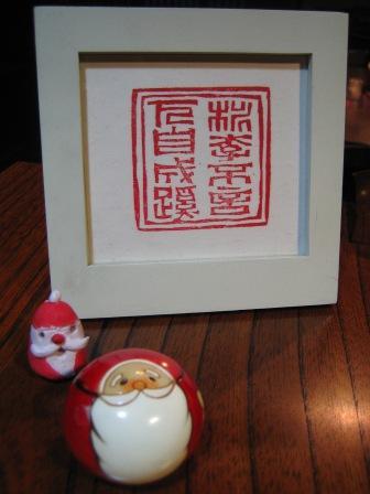 f:id:tohka-dayori:20121223164854j:image