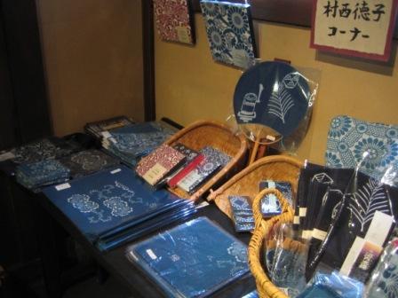 f:id:tohka-dayori:20130705082427j:image