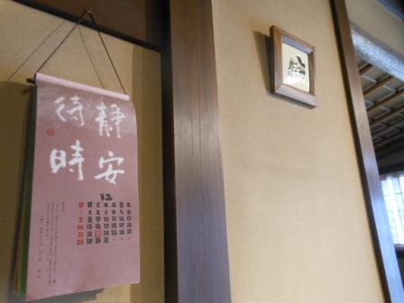 f:id:tohka-dayori:20141219110728j:image