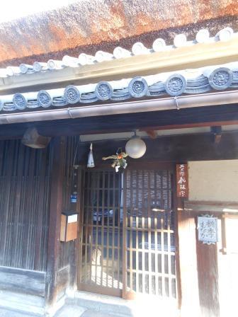 f:id:tohka-dayori:20161231090307j:image