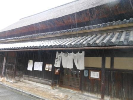 f:id:tohka-dayori:20171022093444j:image