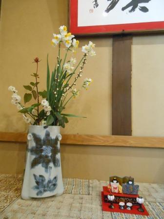 f:id:tohka-dayori:20180224104331j:image