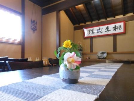 f:id:tohka-dayori:20180301092953j:image