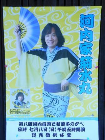 f:id:tohka-dayori:20180609140755j:image