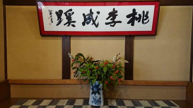f:id:tohka-dayori:20190118215853j:image