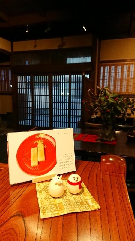 f:id:tohka-dayori:20190118215856j:image
