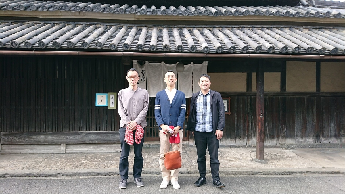 f:id:tohka-dayori:20190427161720j:plain