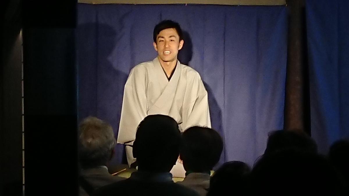 f:id:tohka-dayori:20191129220004j:plain