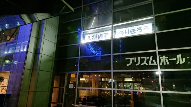 f:id:tohka-dayori:20210121222528j:plain