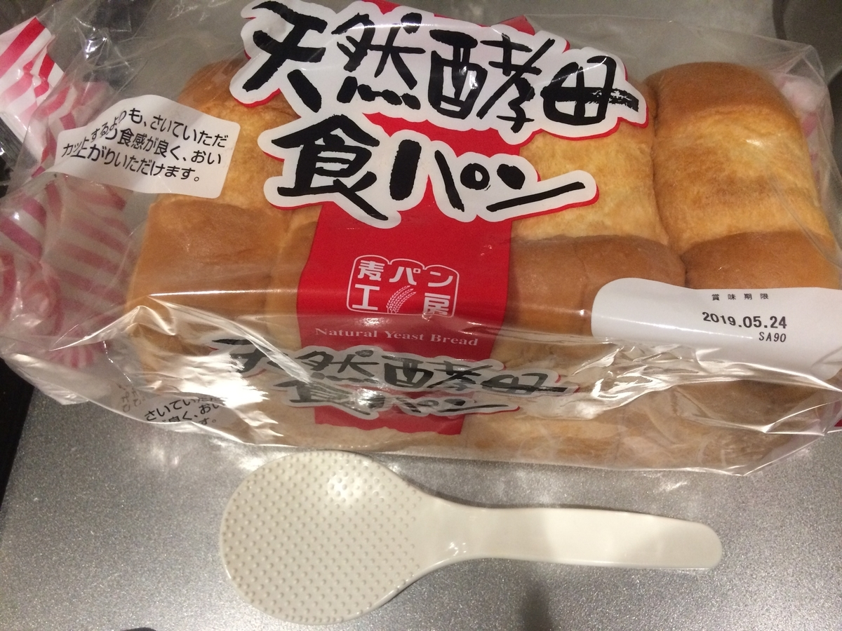 業務スーパーではないスーパーで買いました