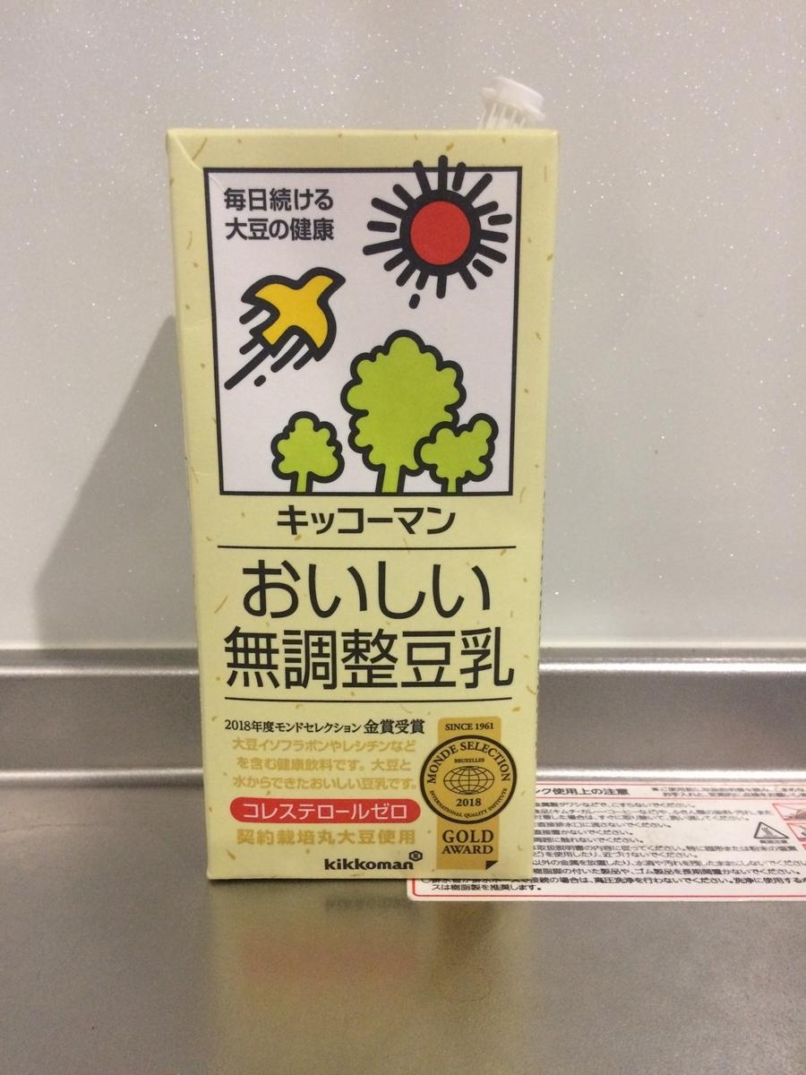 日本中から信仰を集めるブランドことキッコーマン豆乳