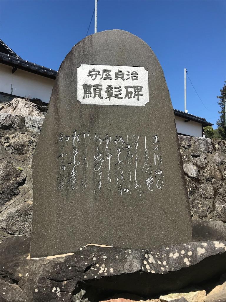 f:id:tohru_quattro-m19:20190419184540j:image