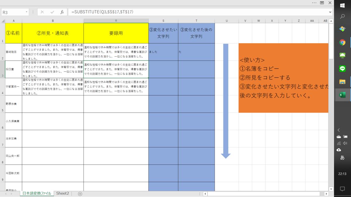 f:id:tohruyoshino:20200313221327p:plain