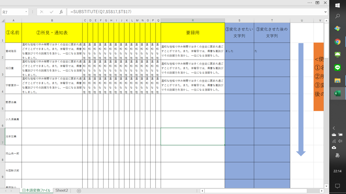 f:id:tohruyoshino:20200313221404p:plain