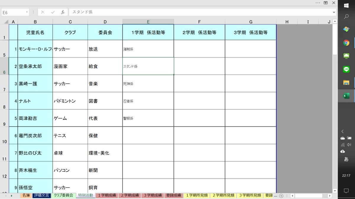 f:id:tohruyoshino:20200313221715p:plain