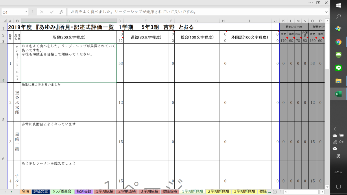 f:id:tohruyoshino:20200313223325p:plain