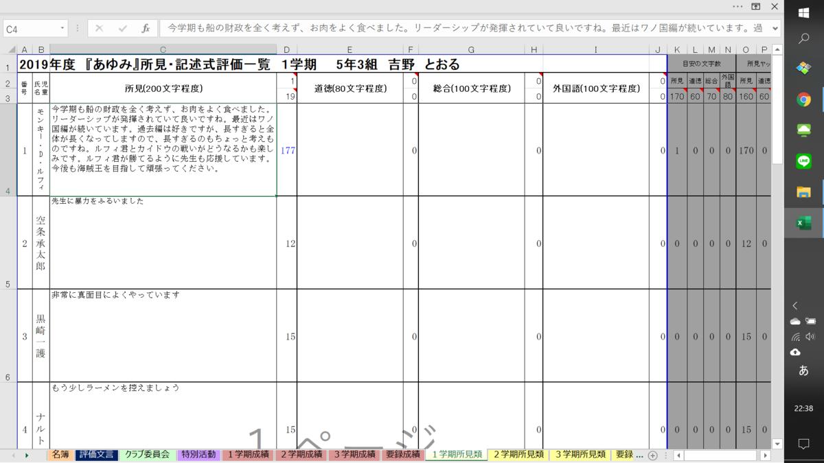 f:id:tohruyoshino:20200313223853p:plain