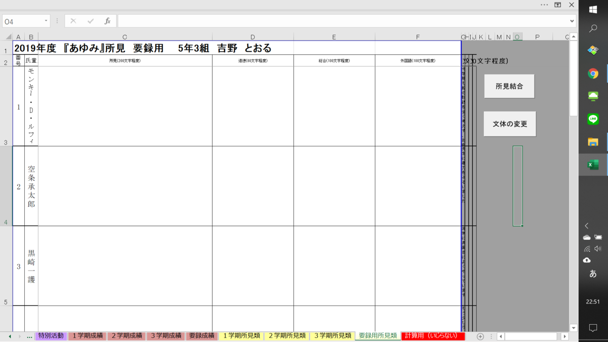 f:id:tohruyoshino:20200313225120p:plain