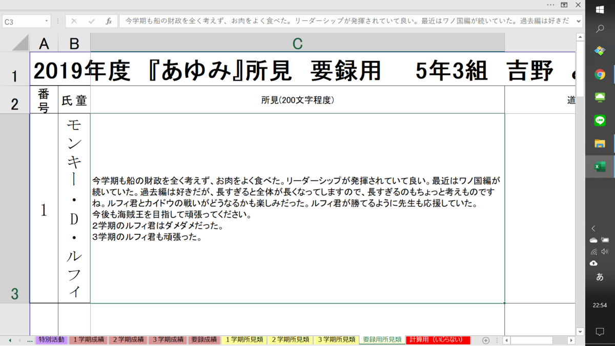 f:id:tohruyoshino:20200313225500p:plain