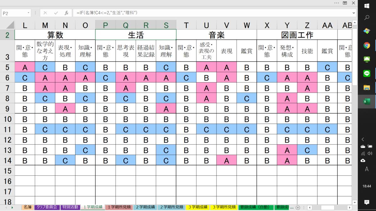 f:id:tohruyoshino:20200314184436p:plain