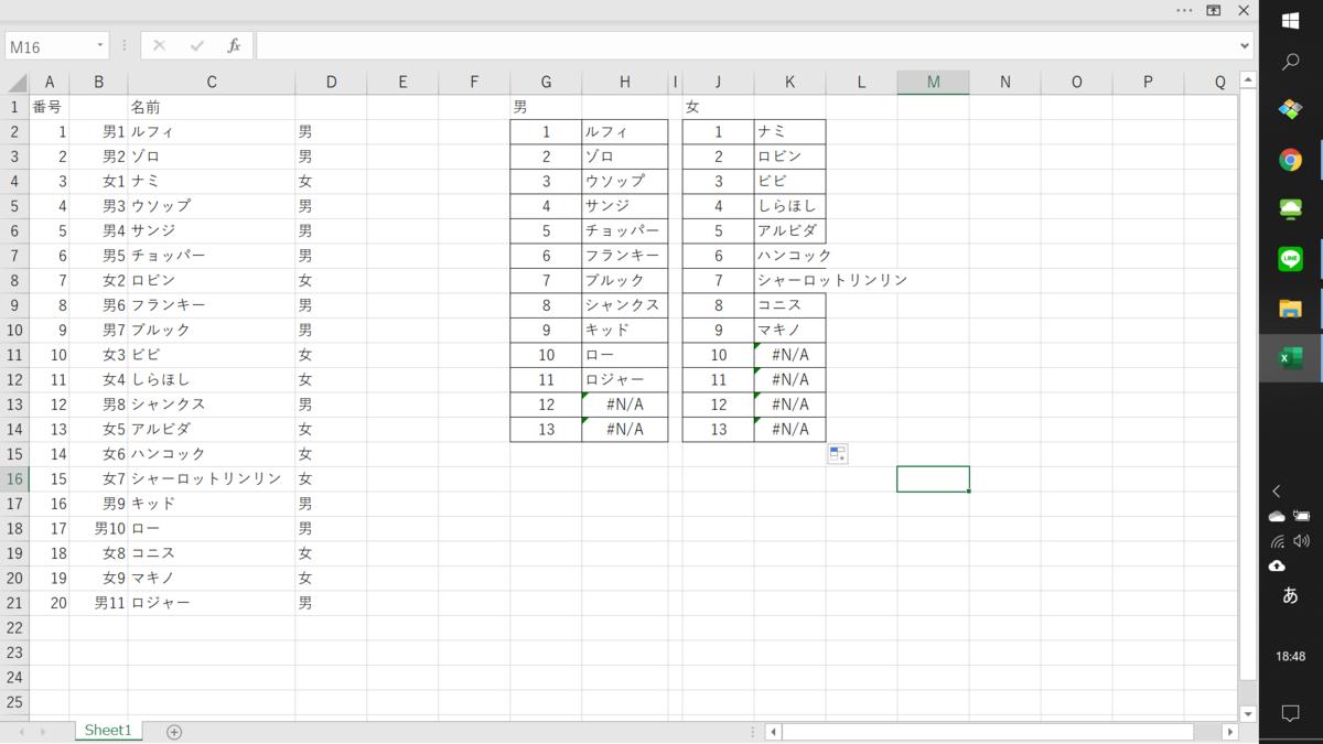 f:id:tohruyoshino:20200321184945p:plain
