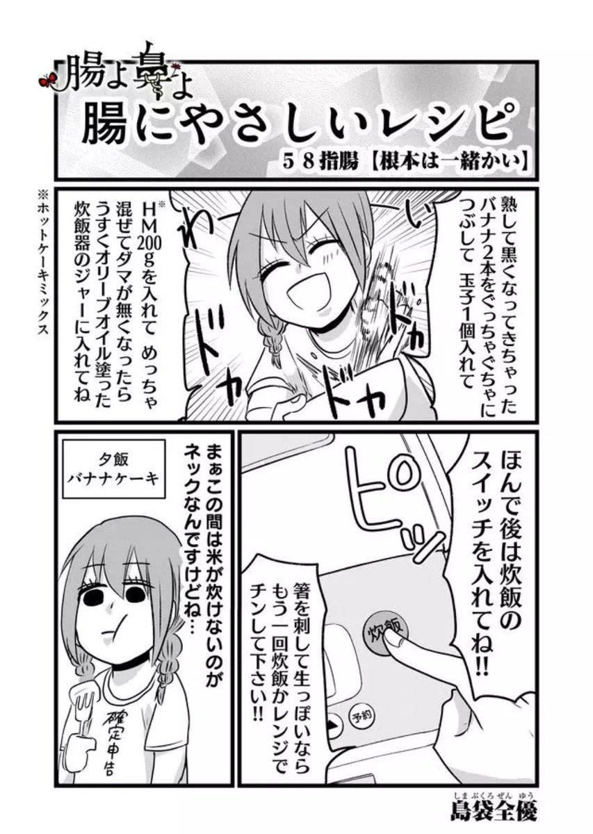 f:id:tohruyoshino:20200414205257j:plain