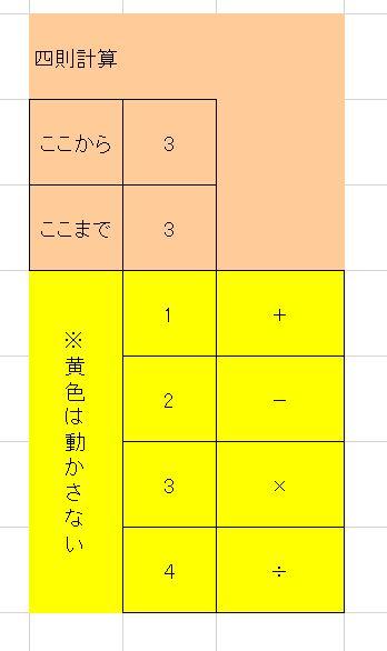 f:id:tohruyoshino:20200423115251j:plain