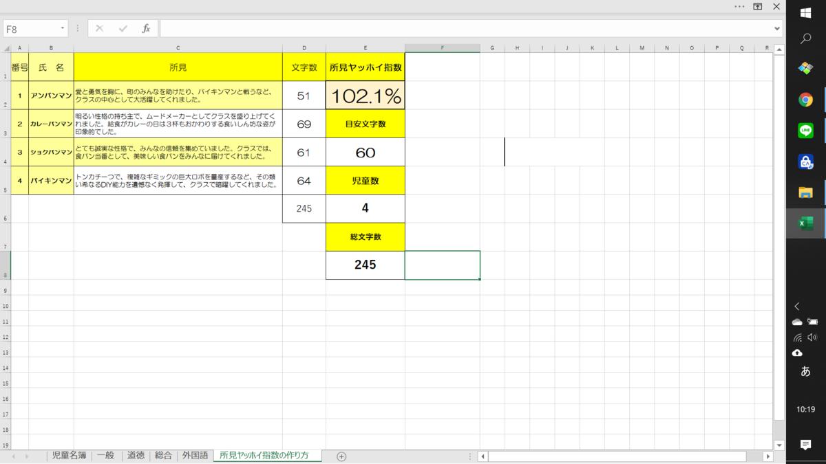f:id:tohruyoshino:20200430101940p:plain