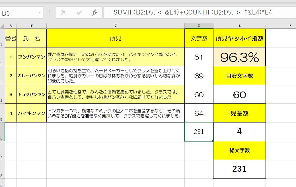 f:id:tohruyoshino:20200430112045j:plain
