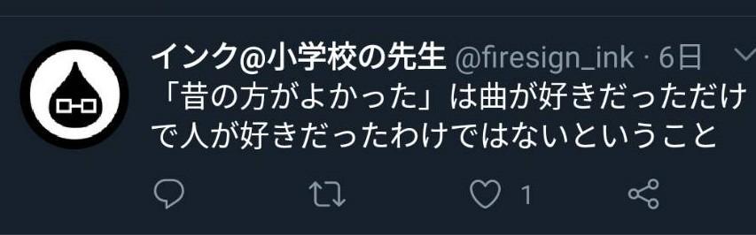 f:id:tohruyoshino:20200512224217j:plain