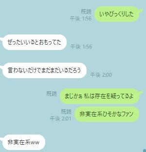 f:id:tohuzarashi:20180706162309j:plain