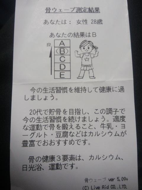 f:id:tohuzarashi:20180914172139j:plain