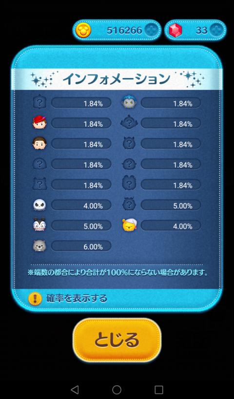 f:id:tohuzarashi:20181023203421p:plain