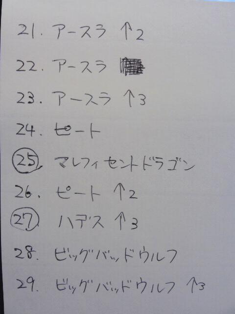 f:id:tohuzarashi:20181027201218j:plain
