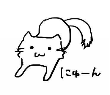 f:id:tohuzarashi:20181114205637p:plain