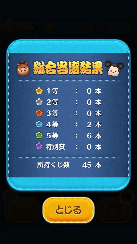 f:id:tohuzarashi:20190105201515p:plain