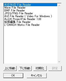 f:id:tohuzarashi:20190125231412j:plain