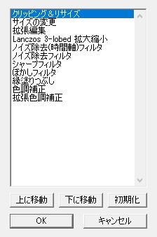 f:id:tohuzarashi:20190125231421j:plain