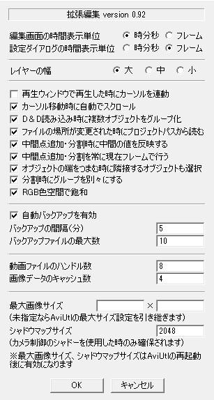 f:id:tohuzarashi:20190125232637j:plain