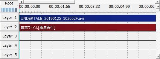 f:id:tohuzarashi:20190125233236j:plain