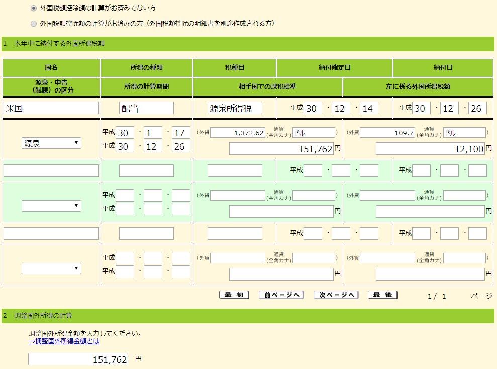 f:id:tohuzarashi:20190129184829j:plain