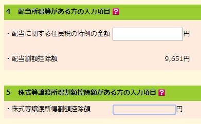 f:id:tohuzarashi:20190129185136j:plain
