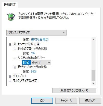 f:id:tohuzarashi:20190416195922j:plain