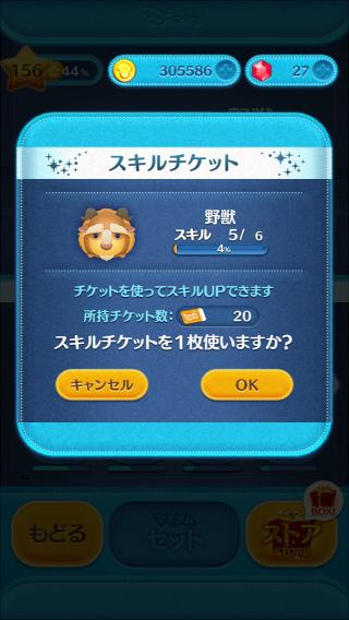 f:id:tohuzarashi:20190417202236p:plain