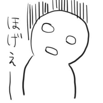 f:id:tohuzarashi:20190623222626j:plain