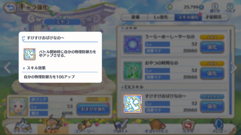 f:id:tohyaki:20180219035552p:plain