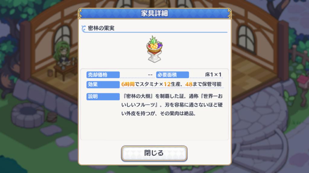f:id:tohyaki:20180219042321p:plain