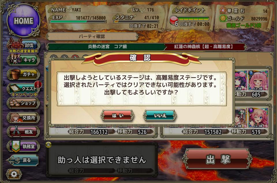 f:id:tohyaki:20180227040140p:plain