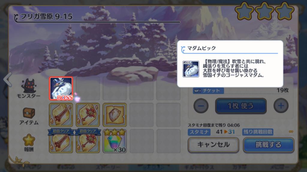 f:id:tohyaki:20180318003742p:plain