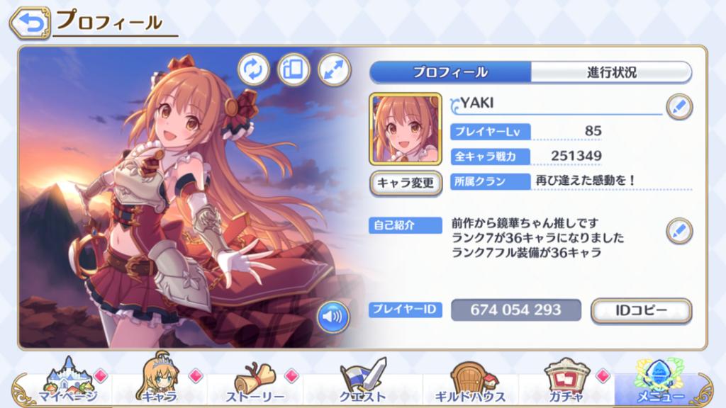 f:id:tohyaki:20180415231017p:plain